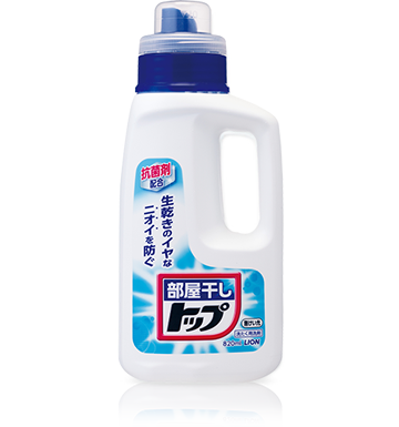 部屋干しトップ(液体洗剤)