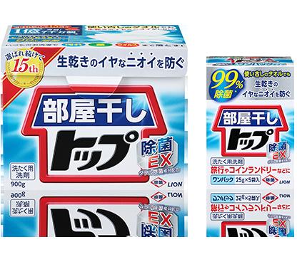 部屋干しトップ除菌EX(粉洗剤)