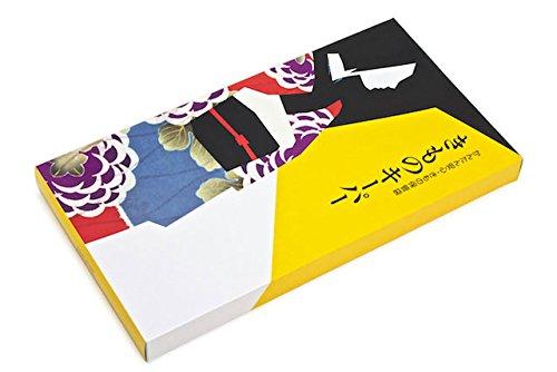 ジェイケミカル「着物キーパー」 税込1750円/1枚