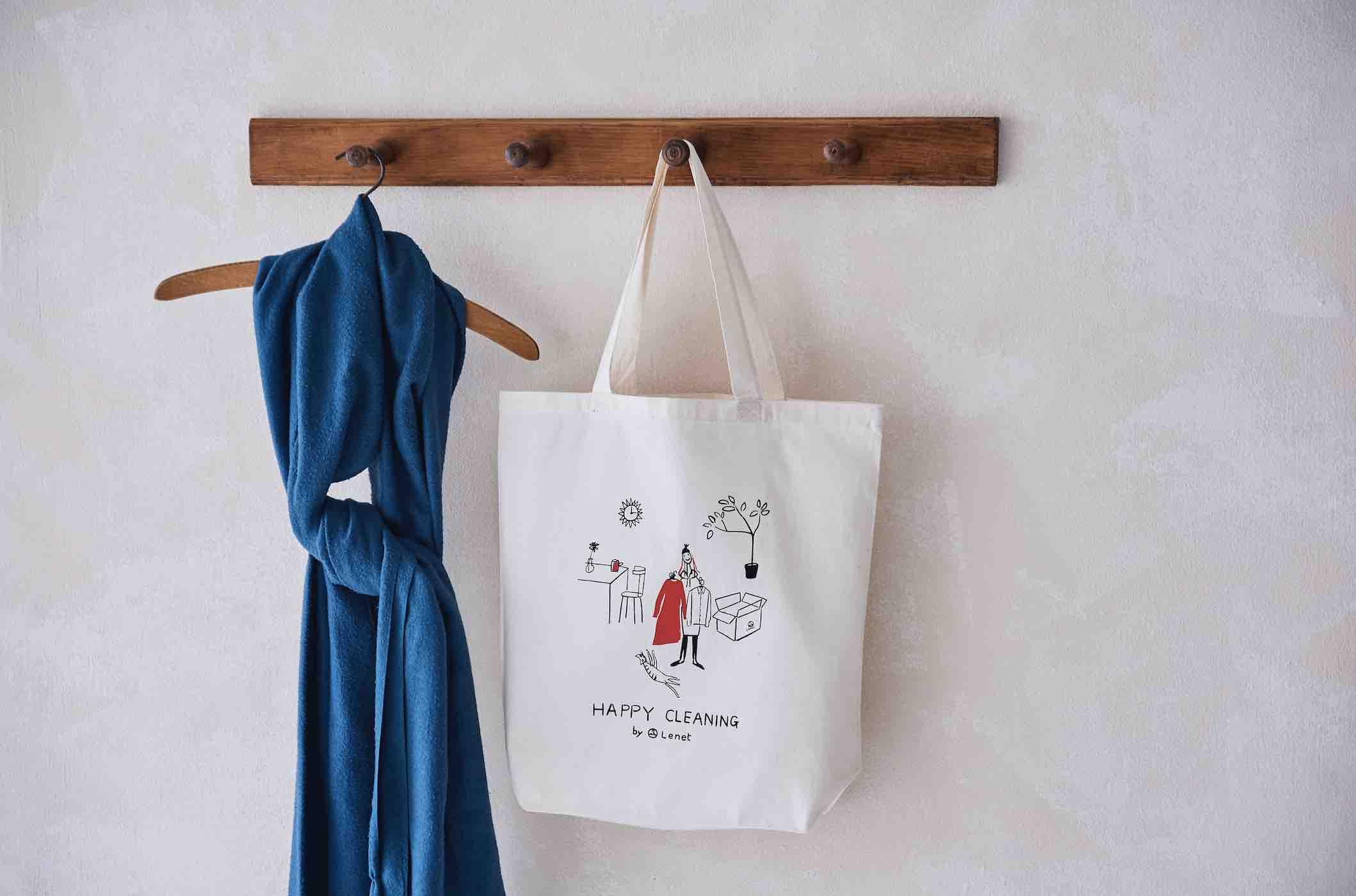 【リネットのプレゼント企画2021】ポストカードとA4トートバッグが当たる!Happy Cleaningキャンペーン